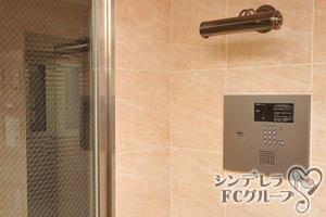 東京風俗寮